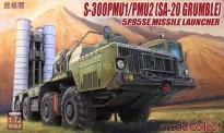 Modelcollect UA72085 S-300PMU1/PMU2 (SA-20 Grumble)