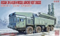 Modelcollect UA72091 Russian 3M-54 Missile Launcher