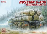 Modelcollect UA72114 Russian S-400 Missile launcher