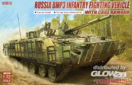 Modelcollect UA72179 BMP3 INFANTRY FIGHTING VEHICLE
