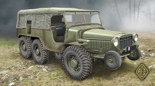 ACE 72536 W-15T French WWII 6x6 artillery tractor