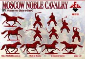 Red Box RB72127 Moscow Noble cavalry, 16th century Set1