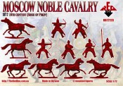 Red Box RB72128 Moscow Noble cavalry, 16th century Set2
