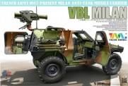 Tiger Model TG-4618 French Army 1987-Present VBL Milan
