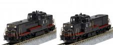 Kato 10-1534 JR Kyushu Diesellok-Set DE 10 Ep.6