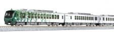 Kato 101463 JR-East Hybrid Triebzug Serie HB-E300