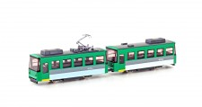 Kato 14503-1 Kato Pocket Line Straßenbahn 2-tlg.