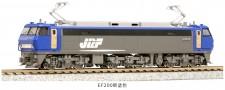 Kato 3036-1 JR Freight E-Lok Serie EF200 Ep.5