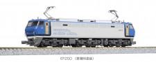 Kato 3036-2 JR Freight E-Lok Serie EF200 Ep.5