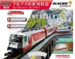 Kato Noch 74033 RhB Startset Glacier Express Ep.5/6