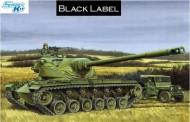 Dragon 733560 T54E1 (Smart Kit) Black Label