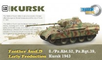 Dragon 760621 Panther Ausf.D Early Production 1943