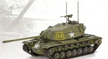 Dragon 760691 M103A1 Heavy Tank