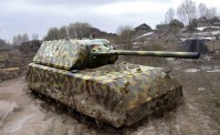 Zvezda 786213 'Maus' German WWII SuperHeavyTank