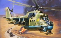 Zvezda 787315 MIL - Mi 24P Helicopter
