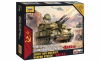 Zvezda 787419 Soviet Anti Aircraft Weapon SHILKA