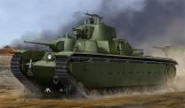 Faller Marken 383844 Sowjetischer T-35 schwerer Panzer - Late