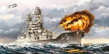 HobbyBoss 83401 USS Arizona BB-39 (1941)