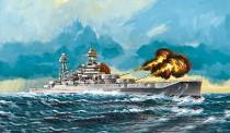 HobbyBoss 86501 USS Arizona BB-39 (1941)