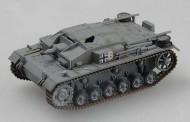 Trumpeter 736144 Sturmgeschütz III Ausführung E