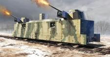 Trumpeter 750222 Soviet PL-37 - leichter Artillerie-Wagen
