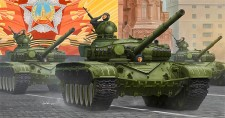 Trumpeter 759547 T72A Modell 1983, MBT