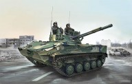 Trumpeter 759557 Russian BMD-4