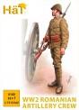 HäT - Hat Toy Soldiers 8160 Rumänische Artillerie