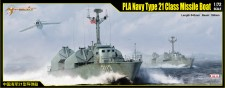 Merit 367203 PLA Navy Type 21 Class Missile Boat