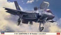 Hasegawa 602291 F-35 Lightning II, B-Version, JASDF