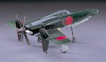 Hasegawa 609122 J7W1 Shinden