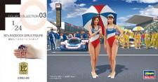 Hasegawa 629103 90`s Paddock Girls Figure