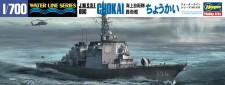 Hasegawa 649030 JMSDF DDG Chokai