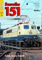 Eisenbahn Journal 541002 Special - Baureihe 151