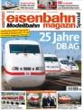 Eisenbahn-Magazin 13255 25 Jahre DB AG