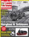 MEB 320 Modell Eisen Bahner März 2020