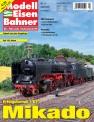 MEB 420 Modell Eisen Bahner April 2020