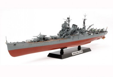 Tamiya 78024 Tone schwere Jap.Kreuzer