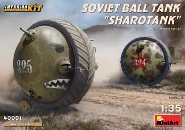MiniArt 40001 Soviet Ball Tank 'Sharotank' - Interior