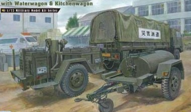 Aoshima 00235 JGSDF 3 1/2ton truck with waterwagon
