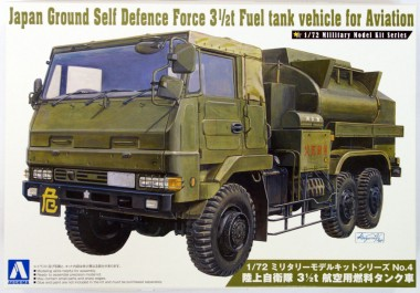 Aoshima 00794 JGSDF 3 1/2ton fuel tank vehicle