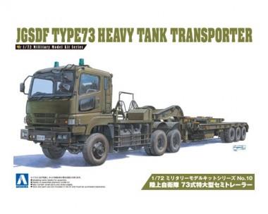 Aoshima 00997 JGSDF Type 73 Heavy Tank Transporter