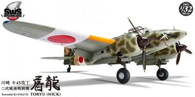 Zoukei-Mura SWS13 Kawasaki Ki-45 Kai Tei 'Toryu'
