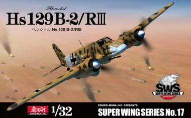 Zoukei-Mura SWS17 Henschel Hs 129B-2/RIII