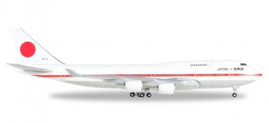 Herpa 511575-001 Boeing 747-400 Japan Self Defence Force