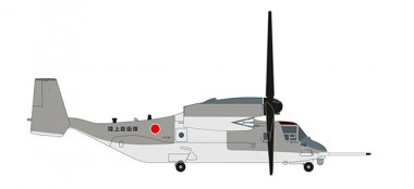 Herpa 559881 Bell Boeing V-22 Osprey Jap. Ground Self