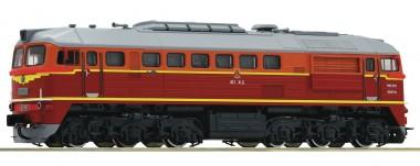 Roco 73798 SZD Diesellokomotive M62 Ep.4