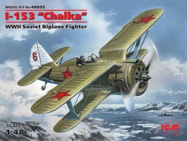 Glow2B 48095 I-153 WWII soviet Biplane Fighter
