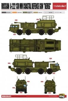 Modelcollect PP72001 Russian 130mm coastal defense gun A-222