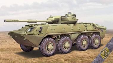 ACE 72168 2S14´Zhalo-S (Sting) tank hunter